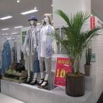 イオン御経塚店2
