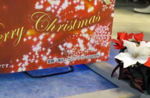 クリスマスリース大10