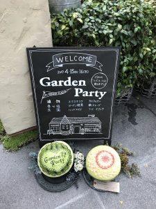 ガーデンパーティー24