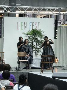 Lien Fest.3